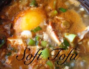 korean-seafood-silken-tofu-soup