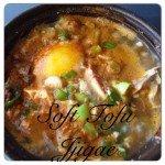 Silken Tofu Seafood Soup Soondubu Jjigae 순두부 찌개