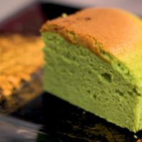 japanese-cheesecake-copy-1024x683