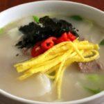 Rice Cake Soup DdeokGuk 떡국