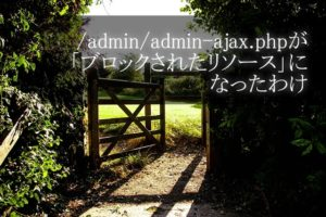 admin-ajax-php_41