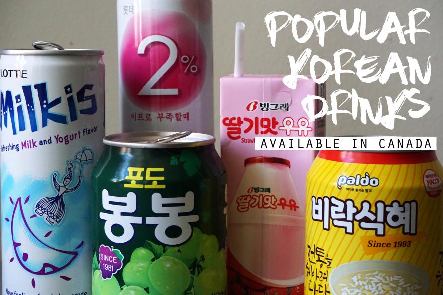 Favorite Korean Drinks