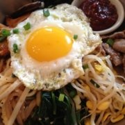Korean Mixed Rice Bibimbap 비빔밥