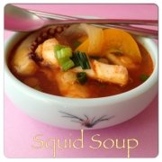 Squid Soup